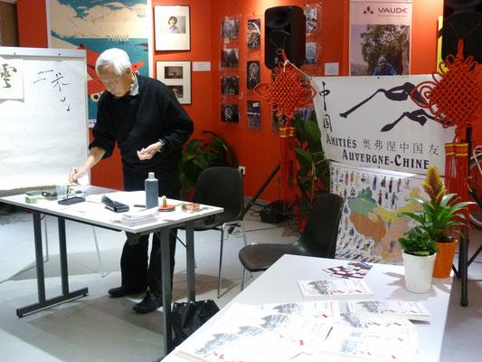 Atelier CALLIGRAPHIE avec notre maître Sinang