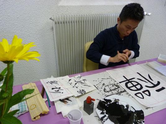 STAGES PEINTURE et CALLIGRAPHIE à ORLEAT (63) animés par Maître ZHU