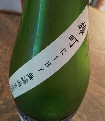 高知の地酒 安芸虎 純米大吟醸