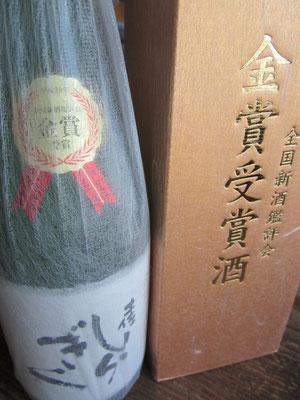 高知の地酒 土佐しらきく 大吟醸 金賞酒