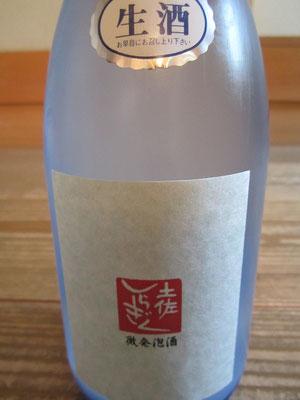 高知の地酒 土佐しらきく 微発泡酒