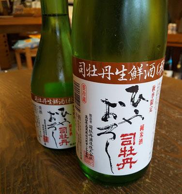 高知の地酒 司牡丹 純米酒ひやおろし