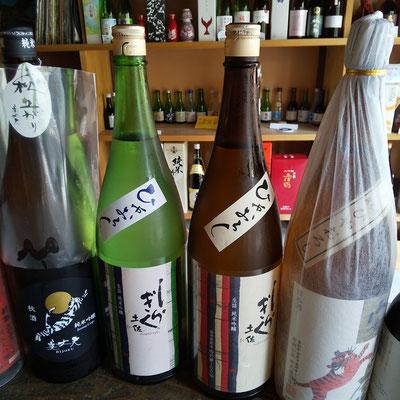 高知の地酒 ひやおろし/秋上がり