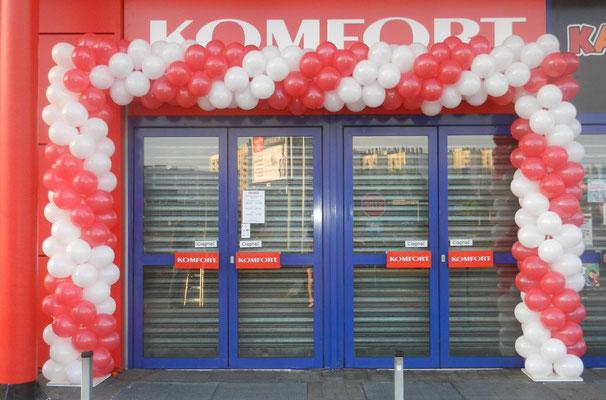 Brama balonowa - otwarcie salonu
