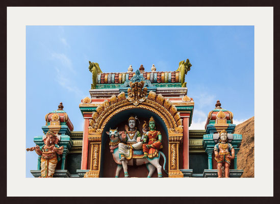 Shiva, Dindigul, Tamil Nadu