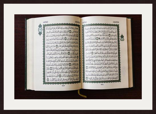 Koran, Manama