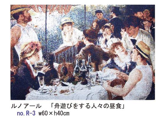 ファブリックパネル ルノアール 「舟遊びをする人々の昼食」 no.R-3