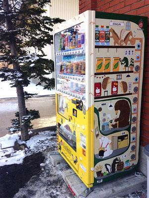 2016 ベアレンビール様 自販機イラスト