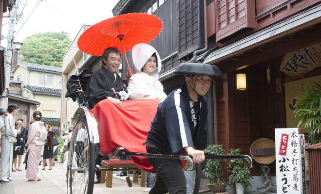 茶屋街と花嫁行列