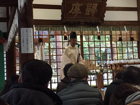 尾山神社宮司のお話