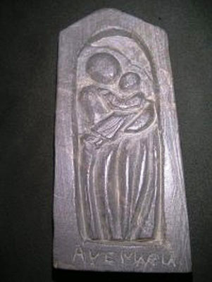 Hl.Maria mit Kind