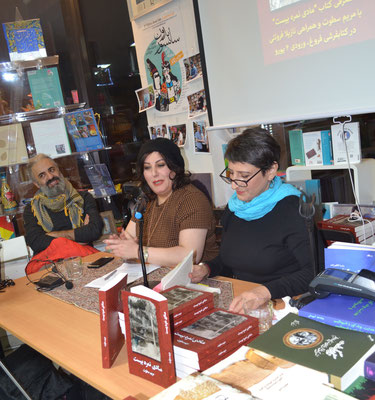 Maryam Setwat & Nazila Foroutani at Forough Book