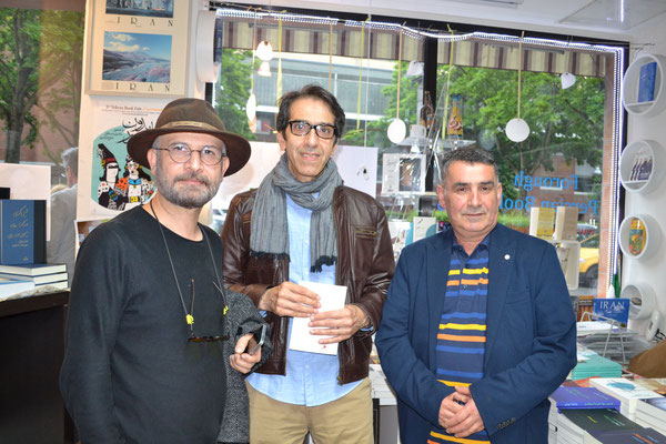#ubf19 at Forough Book - Alireza Darvish, Mostafa Akhondy