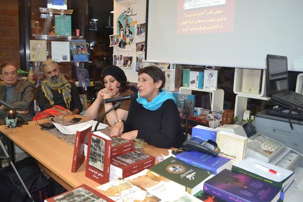 Maryam Setwat & Nazila Foroutani