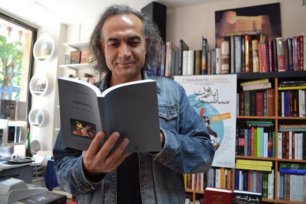 Mahmoud Sabahy