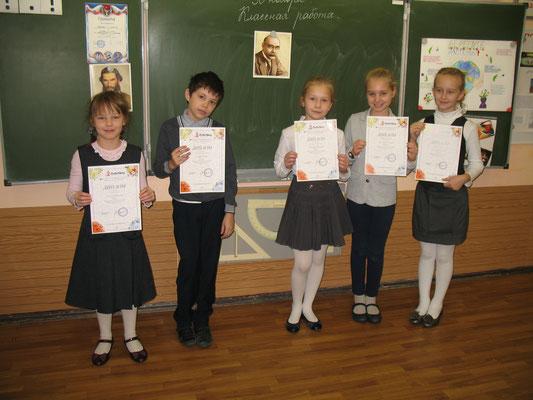 Участники Всероссийского литературного конкурса
