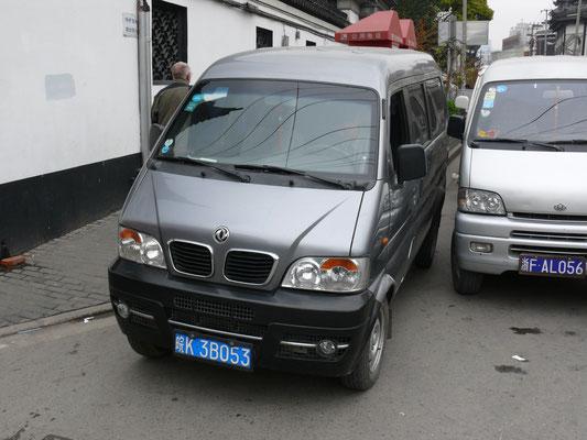 CHINA: Nein, das ist kein BMW-Prototyp...