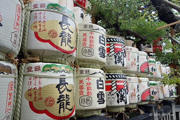 酒樽(今宮戎神社)