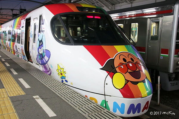 8000系アンパンマン列車①2017年