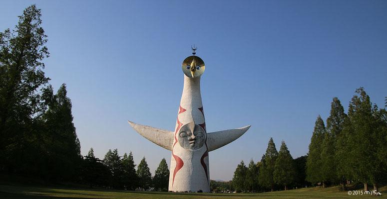 太陽の塔(五月晴れ)