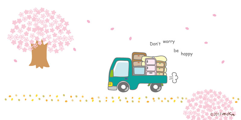 Don't worry.Be happy(ひっこしの車)