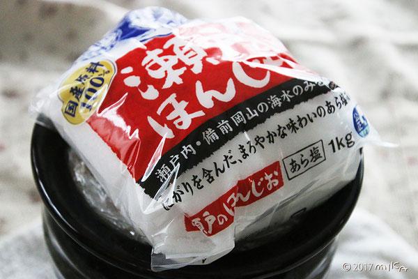 重石に塩の袋1キロを置いたところ