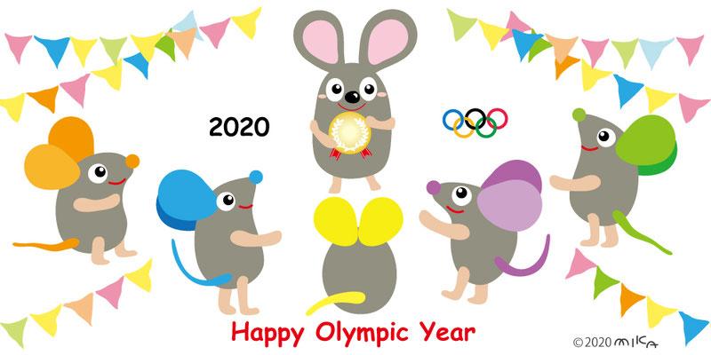 ねずみたち(Happy Olympic Year)