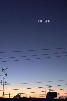 金星と木星が並んで光る(2015年10月26日5時30分頃)