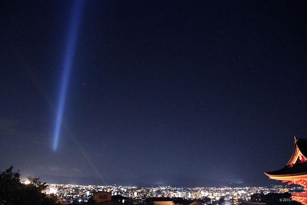 清水寺より京都の夜景(「未来への光~東山天空のライトアップ」2015年9月)