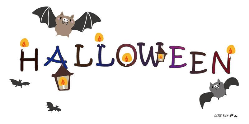 Halloweenの文字