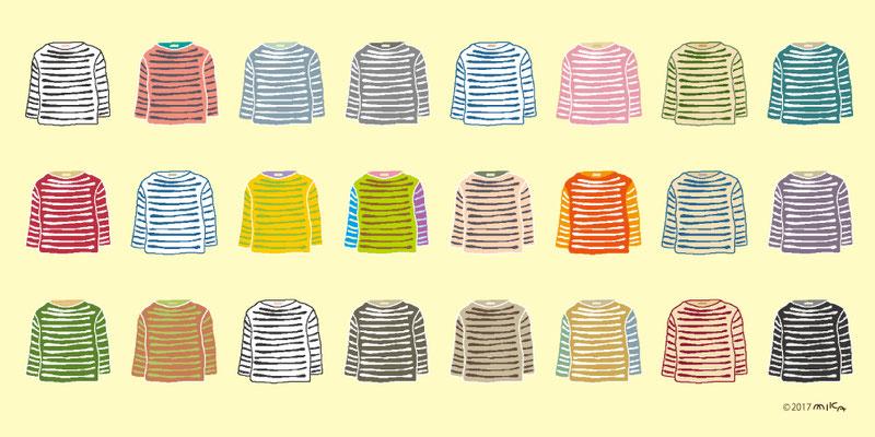 カラフルなロングTシャツ