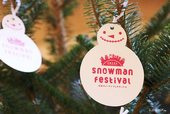 スノーマンのメッセージのツリー(梅田スノーマンフェスティバル2015)