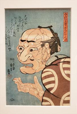 歌川国芳「みかけハこハゐがとんだいゝ人だ」(東京富士美術館所蔵/2019年京都文化博物館にて撮影許可)