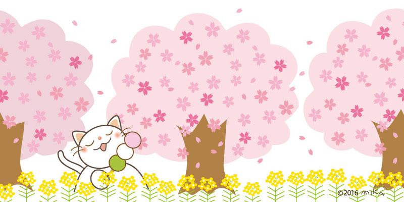 お花見さんぽ(花よりだんごネコ)