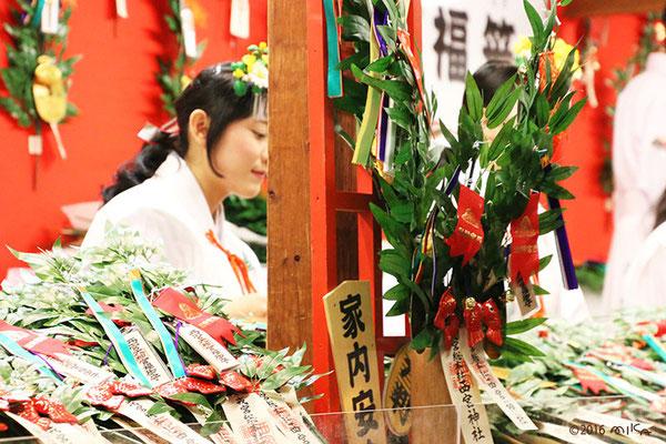 西宮神社の福笹売り場