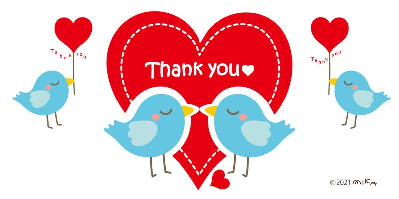 Thank youの青い鳥