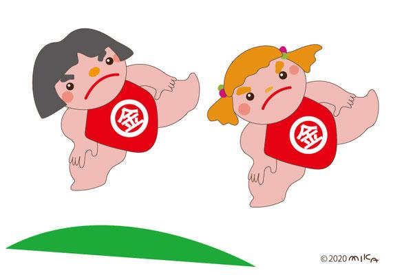 金太郎(男の子、女の子)