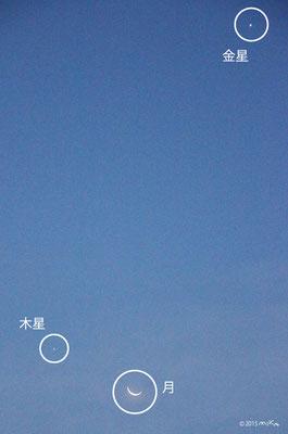 月と木星と金星が並ぶ(2015年10月10日5時35分頃)