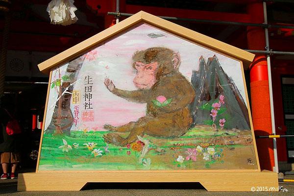 2016年申年の巨大絵馬/松下元夫画伯作(生田神社)