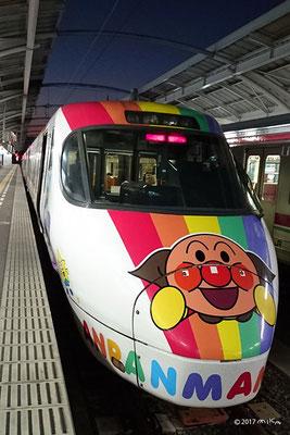 8000系アンパンマン列車②2017年