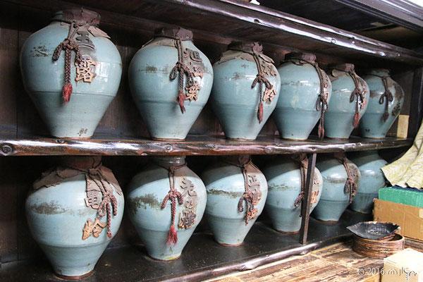 茶筒(井上六郎商店)