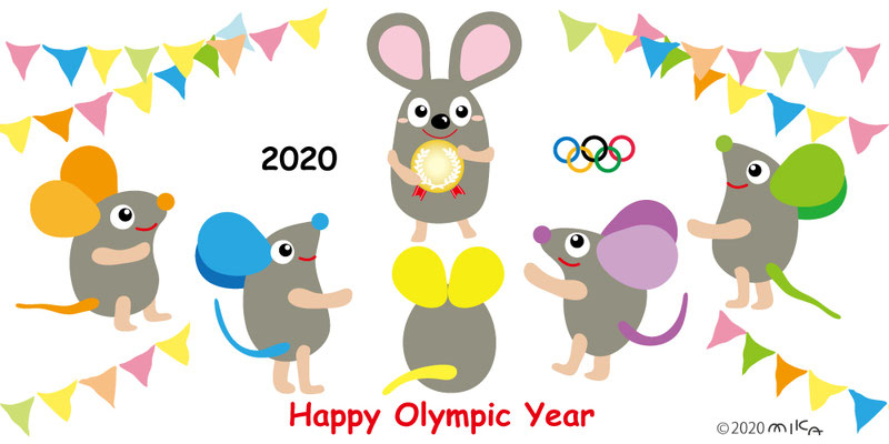 ねずみたち(Happy Olympic Year)