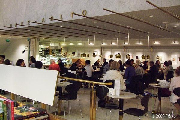 カフェ・アアルト(ヘルシンキのアカデミア書店2階)/兵庫県Fさん