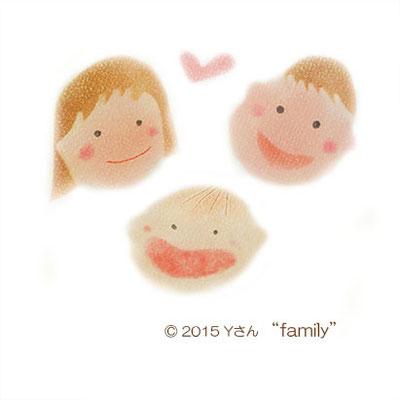 family(Yさん)