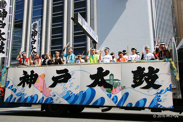 神戸太鼓保存会