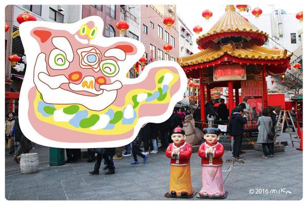 神戸南京町の春節祭(中国獅子のイラストと)