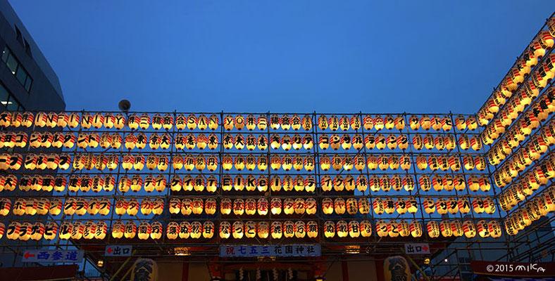 酉の市(花園神社/東京)