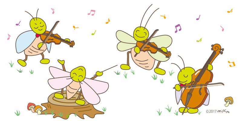 虫たちのオーケストラ