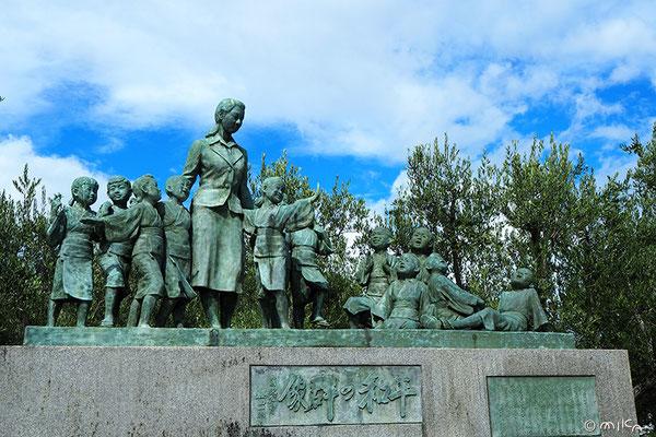二十四の瞳の銅像(小豆島)