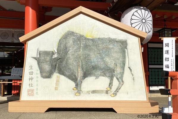 生田神社干支の大絵馬(丑年)/片山光波画伯/2021年(神戸市Kさん写真提供)